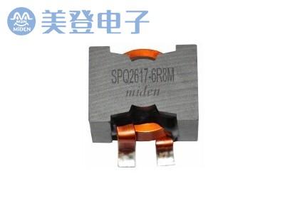 扁平线大功率电感SPQ2617